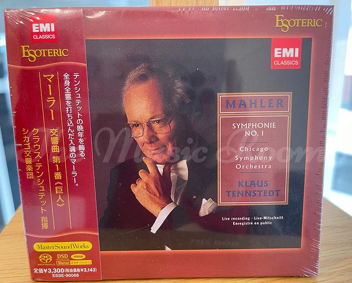"""MAHLER Symphony No.1 """"Der Titan"""""""