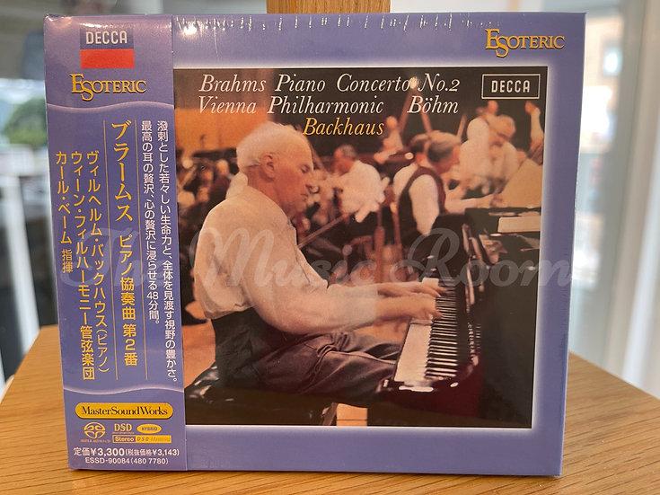 Brahms Piano Concerto No.2