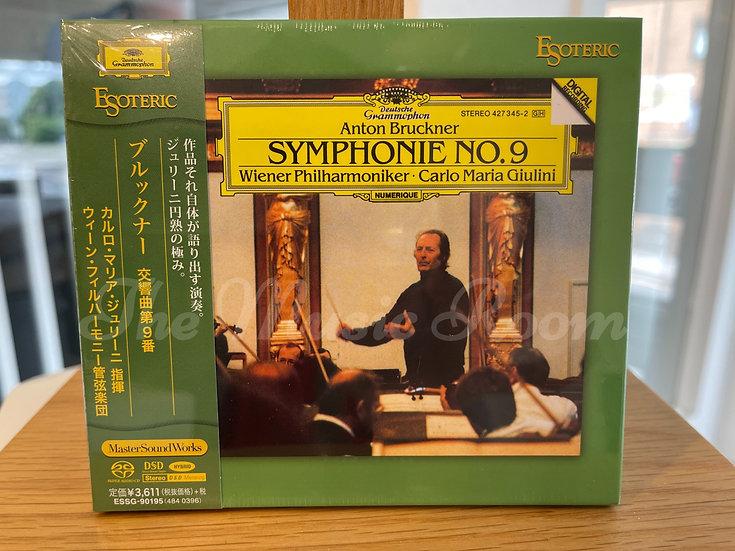 Anton Bruckner Sympohie No.9