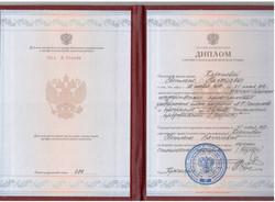диплом Кадышева