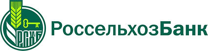 россельхоз.jpg