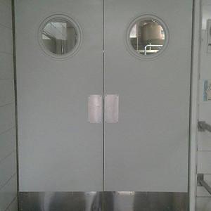 Puertas Multiusos