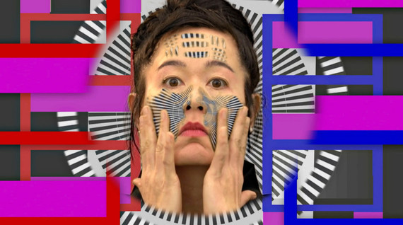Steyerl Hito, How Not to Be Seen A Fucking Didactic Educational, 2013