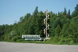 Оболенск