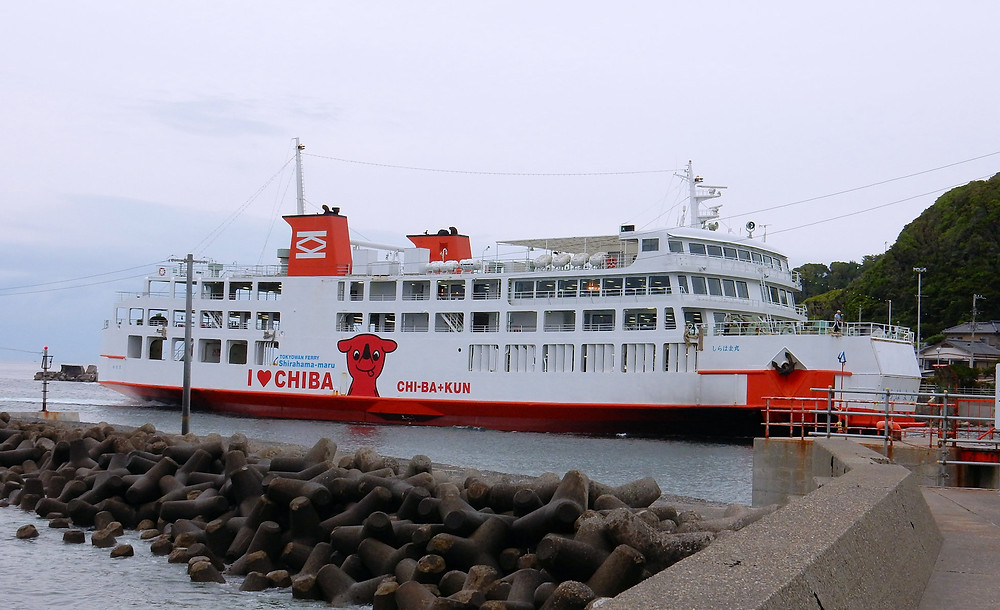 Our ferry boat to Kurihama.