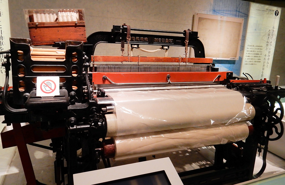 Toyota Automatic Loom, Type G in museum