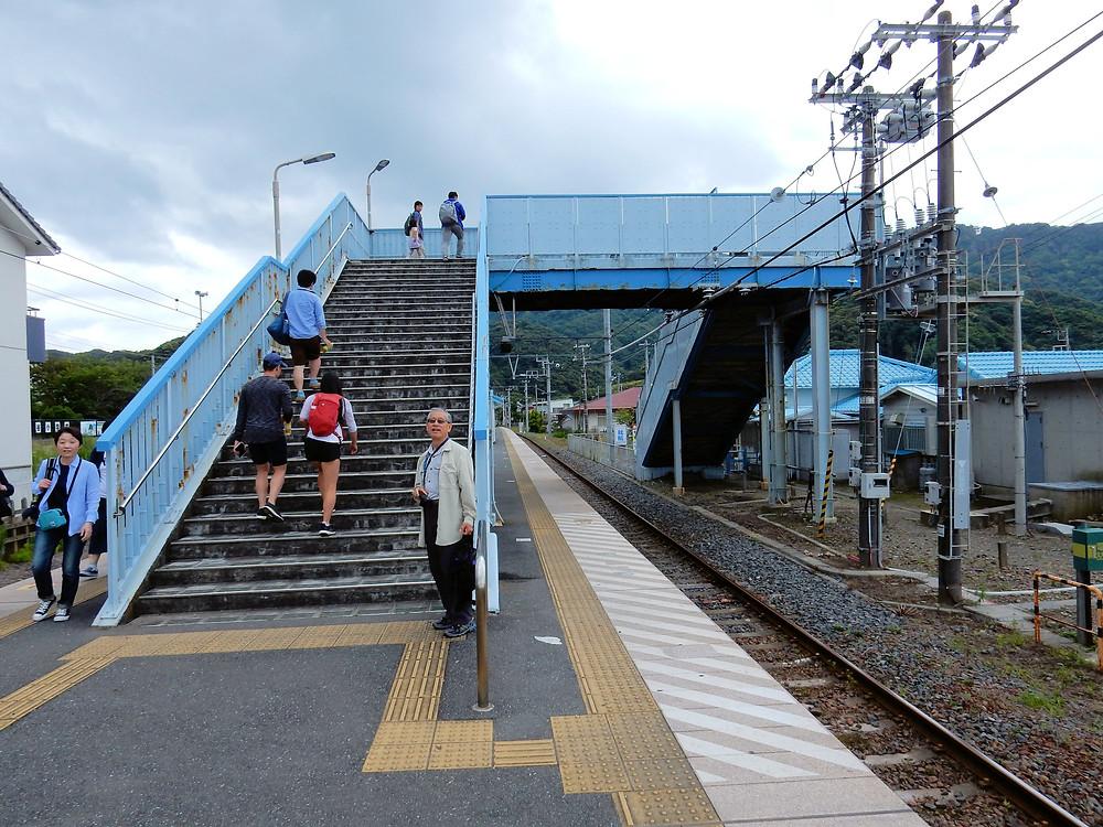 Kanaya train station