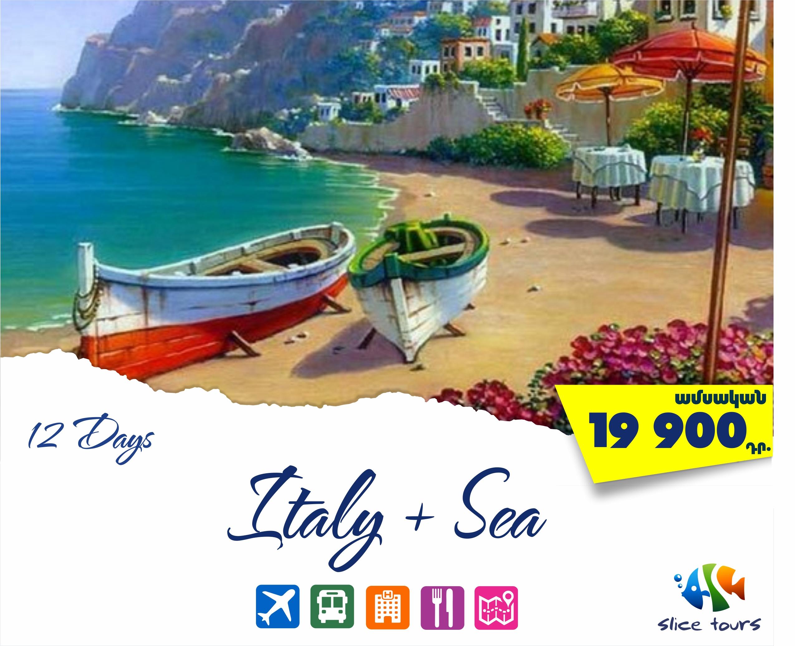 Italy + Sea