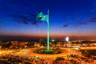 The World Tallest Flag Pole