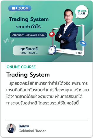 gobillion-review-16.png