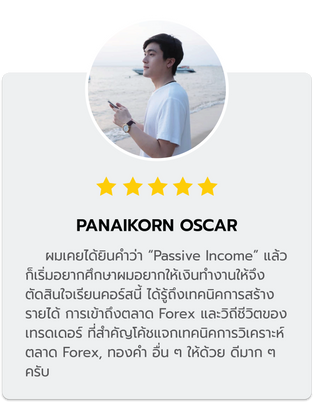 review-04.png