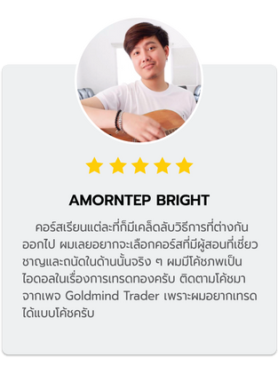 review-17.png