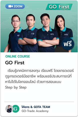 Course-03.png