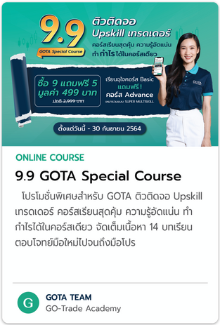 Course-21.png