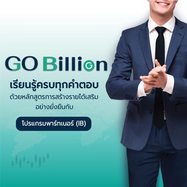 gobillion-08.png