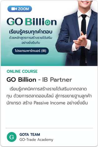 gobillion-review-08.png