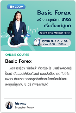 Course-07.png