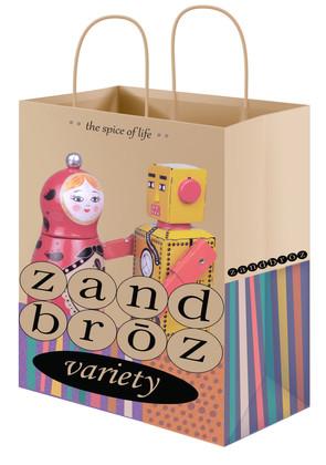 Zandbroz bag design
