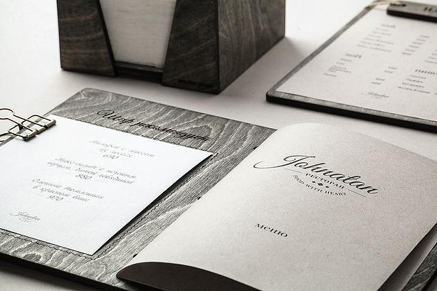 Лист меню на дизайнерской бумаге Planet Eco для крепления на деревянном планшете