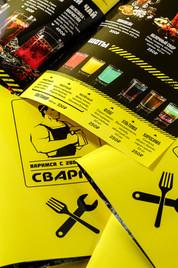 Яркая папка меню