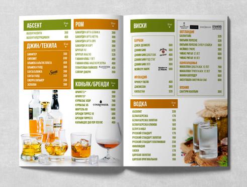 Дизайн барного меню