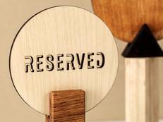 Деревянная табличка Резерв