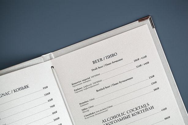 Меню на белой дизайнерской бумаге коктейль с дырками для крепления в папку на резинке