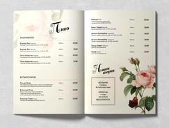 Барное меню для ресторана Дэтоль