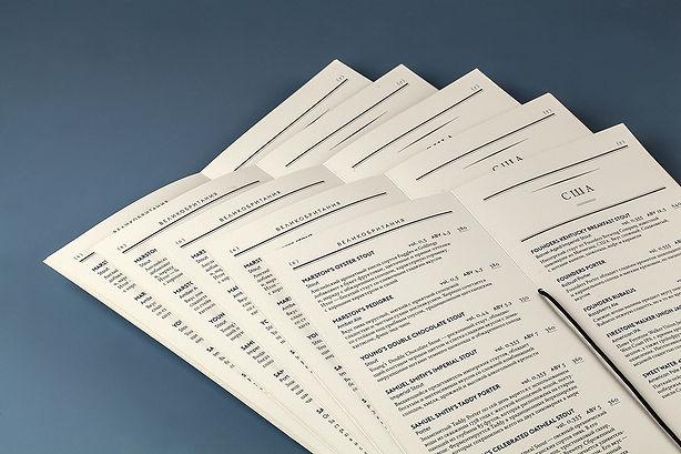 Лист А3 на дизайнерской бумаге Colorplan бежевый с дырками для крепления на резинке.