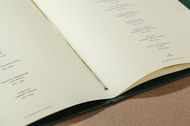 Листдизайнерской бумаги Zetta размера  А3 со сложением и дырками для крепленя в папку на резинке