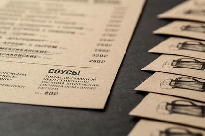 Крафт меню