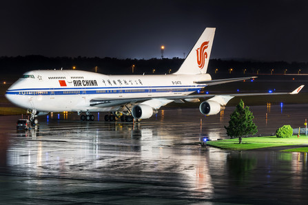Air China | Boeing 747-400
