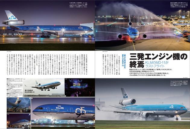 Airline Magazine | December 2014 Issue
