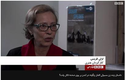 BBC Persia footge of Sahar Speaks at Theatre503