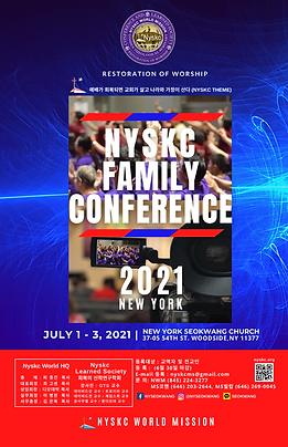 NYSKC CONFERENCE (1).png