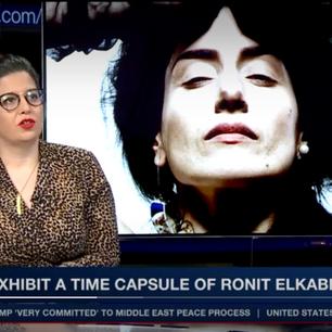 i24 Interview on Ronit Elkabetz