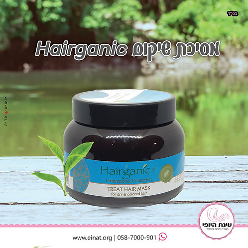 מסכת הזנה טיפולית לשיער יבש/ צבוע מבית HAIRGANIC +