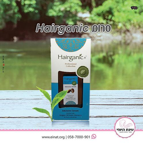 שמן סרום הרגניק + לשיער Hairganic +intensive serum