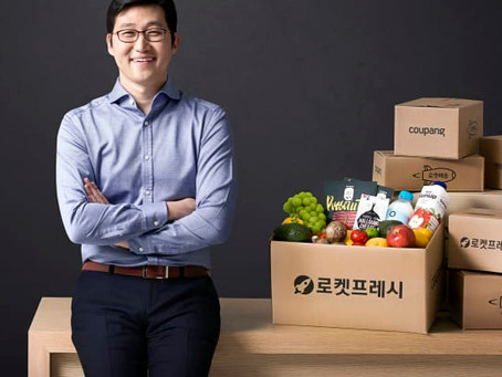 CNBC DISRUPTOR 50Coupang, a SoftBank-backed start-up, is crushing Amazon to become South Korea's bi