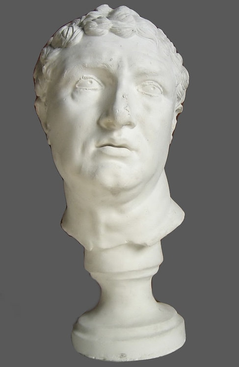 Diocletien | Musée d'Athènes