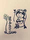 hoshiko_scone.jpg