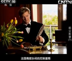 CCTV10 - 纪录片演员