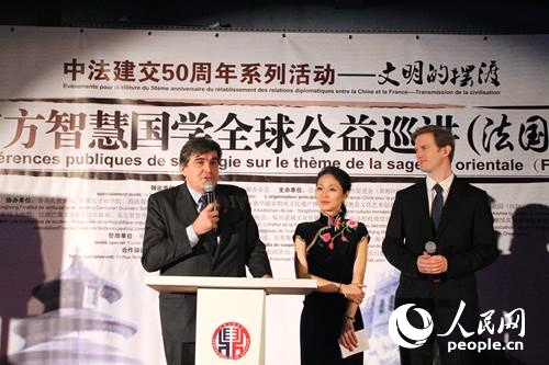 Conférence FranceChine50
