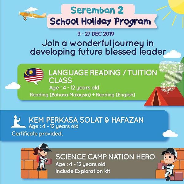 S2 Height School Holiday Program.jpg