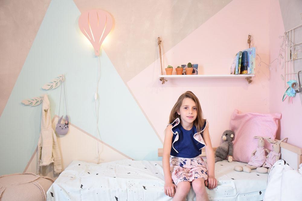 מדף לחדר ילדים מנורת לילה לחדר ילדים קיטה קידס