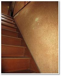 階段手すり①before.jpg