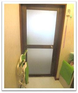 浴室扉①before.jpg