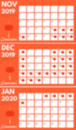 Chinese Lantern Nov 2019 - Jan 2020 Cale