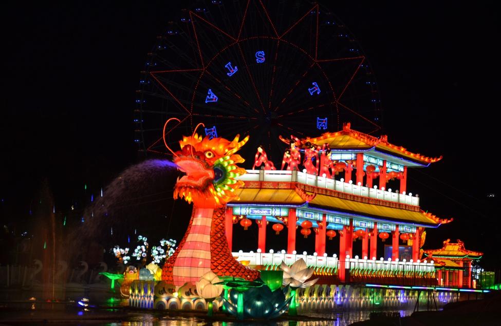 2013-2014 State Fair of Texas, Fair Park, Dallas, TX
