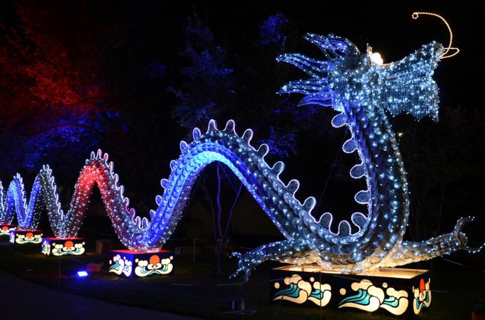 2012 - 2013 State Fair of Texas